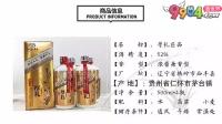 希柔特惠直升SSP-贵州茅台集团厚礼匠品白酒16箱奢享组合每箱4瓶