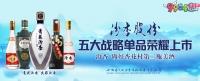 2021清香型白酒七大预判:行业占比将增至20%、吕梁产区升温明显、40元以内价
