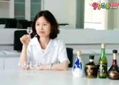 大小曲清香型白酒之间的对话