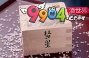 """三千樱北海道新址正式营建,或使用新酒米""""彗星"""""""