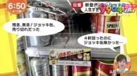"""易拉罐能让啤酒自己冒泡?朝日""""泡沫啤酒""""一发售就脱销"""