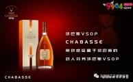 你真的分得清干邑xo,和威士忌之间的区别吗,不你不知道