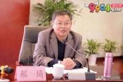 """宋河酒业公司党委赴延安开展""""学党史""""主题教育系列活动"""