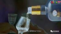 贵州茅台集团茅台醇浆酒举办南阳品鉴会
