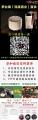 贵州茅台镇酒道1997价格,茅台镇福酒利波50度价格多少,53度酱香型糊涂仙酒茅