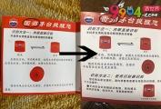 """贵州茅台商标启用,国酒茅台新商标""""贵州茅台""""启用,这5个地方变了!"""