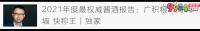 贵州茅台福布斯排名飙升78位;1-4月,我国烟酒零售总额增长40.4%;舍得摘帽