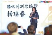 五粮液独家冠名企业家随访式对谈节目《酌见》节目发布会盛大举行