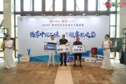 2020泸州老窖·国窖1573广州国窖荟会员高尔夫邀请赛圆满收杆