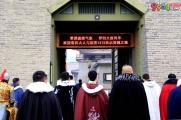 讲述中国故事泸州老窖·国窖1573联合盛世唐城共同推出《品味盛唐》