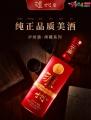 【年货限时秒杀】泸州老窖股份绵藏52度白酒500ml*6瓶
