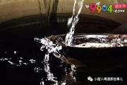 为什么喝茅台或者说喝酱香白酒一定要配水?