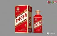 酱香酒12987酿造工艺